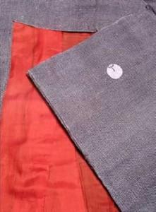 小紋染の着物の裏地に使われている紅鬱金