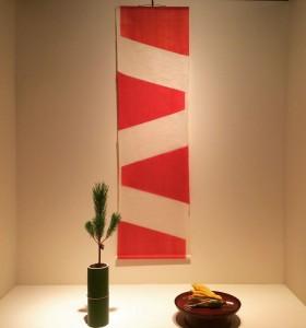 「日本の色、四季の彩 染色家 吉岡幸雄」展