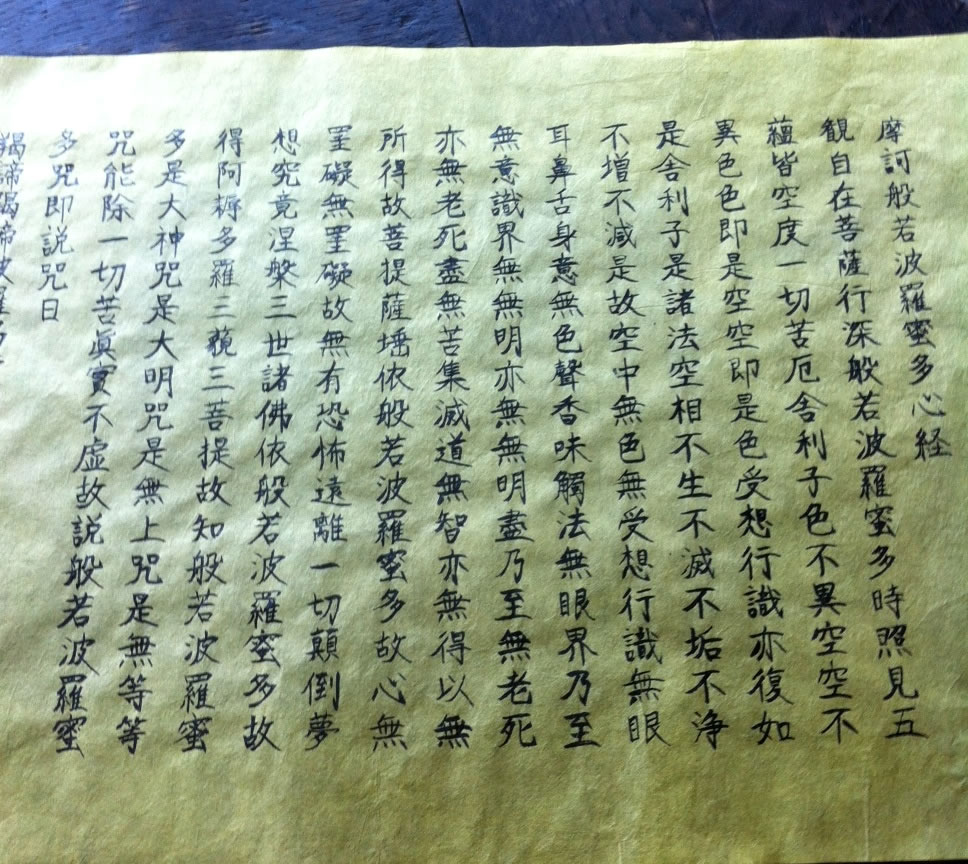 黄檗で写経用紙を染める